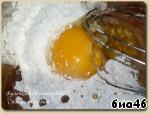 Пришла очередь и остальных ингредиентов : яйцо, мука пшеничная и ржаная (я брала ст л с горкой), разрыхлитель для теста (делаю сама - 12 ч л муки высыпаю в мисочку, добавляю 5 ч л соды пищевой и 3 ч л лимонной кислоты, перемешиваю хорошенько и в сухую баночку под крышку. Спокойно хранится в шкафу длительное время и всегда под рукой).