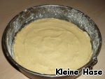 Detachable baking dish, 26 cm in diameter, grease with butter and sprinkle with flour.  The dough is neatly spread over the entire surface. So.