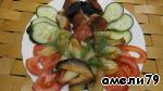 Подавать с картошкой и овощами.   Готовое блюдо.