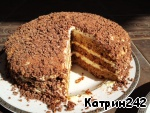 Now the most difficult stage, to put our cake in the fridge for 10 hours... ideally let stand overnight.