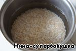 Barley well washed. Water bring to the boil, add the washed barley, again bring to a boil and cook until soft grains.