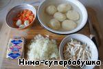 Сырный крем суп с перловкой - На Здоровье!