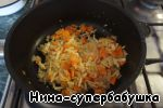 Fry the onion in vegetable oil until transparent, add the carrots and celery and sauté until soft.