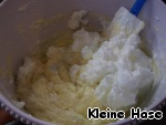 Beat the whites and add to the batter. Gently with a spatula method of folding mix.