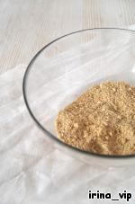 Add whole wheat flour,...