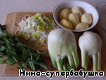 To prepare food, to clean up, wash and dry. I used a leek, it should be cut into polyolefine.  If you use onion, chop it finely and fry in oil until transparent.