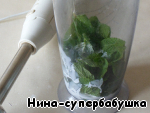 Mint rinse well and shake to dry a little on a towel.  Some beautiful leaves leave for decoration, others to tear away from the stems, put in blender,