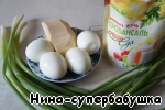 To prepare the products for the filling. Cook hard-boiled eggs.