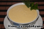 Very gentle, quite thick and very flavorful sauce.  My God, what flavor)))