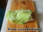 Wrap in cabbage leaves,