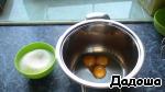 Приготовить крем. Яичные желтки растереть с сахарным песком.