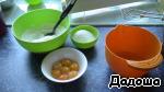 Готовим тесто. Белки отделить от желтков в посуду, в которой будет готовиться тесто.