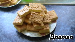 Still very warm cake with a bread knife, I cut into portions pieces and left them to cool to room temperature.