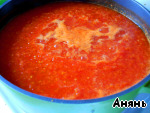 Grind tomatoes to add to the other vegetables. Season with salt, add sugar. Simmer 10 to 15 minutes.