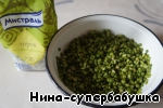 Peas rinse with cold water until transparent last.