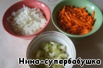 Vegetables peel and finely chop.