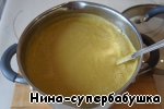 Pee Cup broth, the remaining soup is poured into the bowl of a blender and blend until smooth. Return the soup to the pot and cast to dilute the broth to the desired consistency if it is too thick.