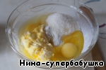 Add sugar, margarine and eggs.