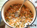 Chopped vegetables and herbs folded into a large container, thoroughly mix and season with salt.
