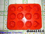 Ice cube trays or candy well lubricated with vegetable oil odourless, spread the resulting mass with a spoon.