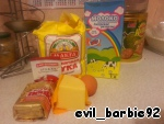 Нам понадобится мука, маргарин, молоко, дрожжи, соль, сахар, сыр и яйцо для смазки.