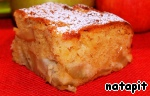 Cut into portions and sprinkle with powdered sugar.  With apples.