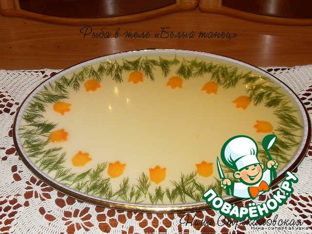 Заливное с желатином с майонезом рецепт пошагово
