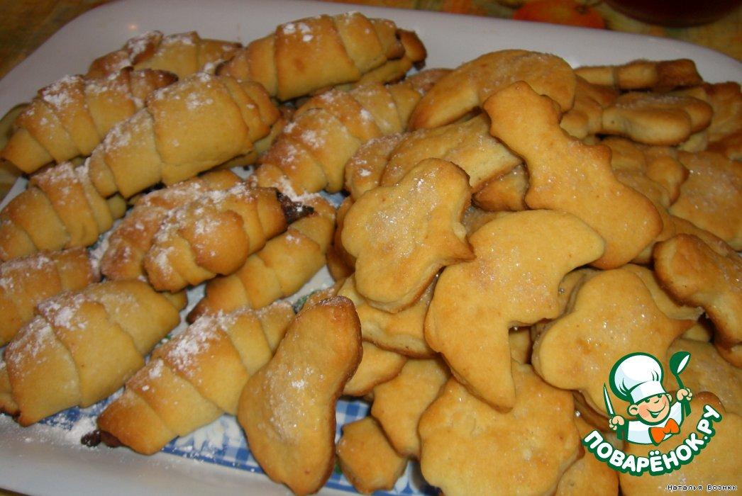 Творожные печенюшки и рогалики