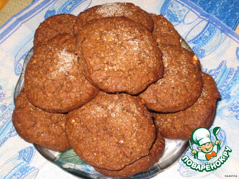Шоколадно-ореховое печенье с горчицей
