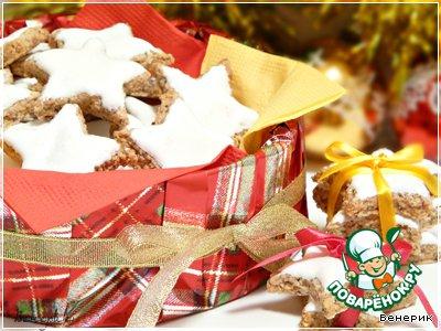 """Австрийское рождественское печенье """"Коричные звeзды"""""""