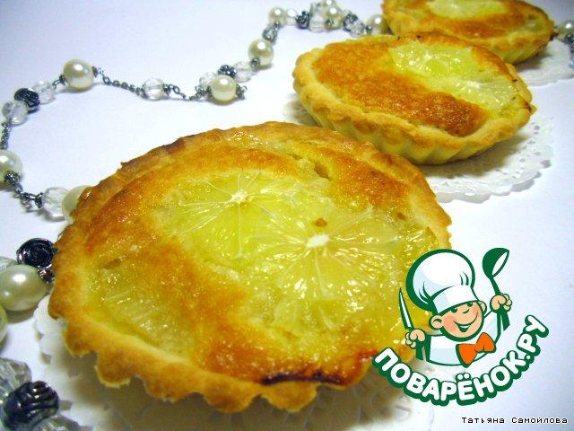 Песочные пирожные с лимонной начинкой