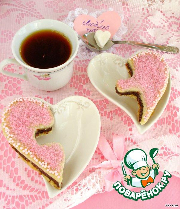 Печенье праздничное Любовный пазл