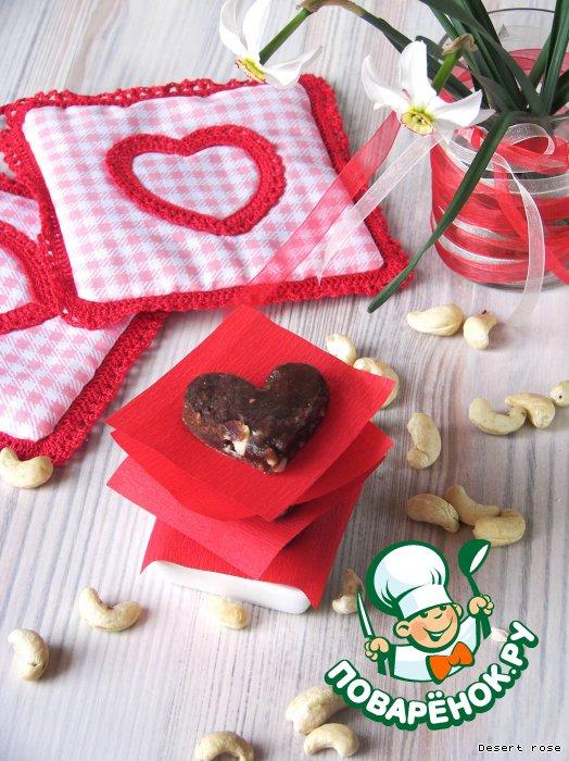 Шоколадные сердечки Фудже с кешью