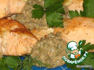 Лосось с орехово-чесночным соусом – кулинарный рецепт
