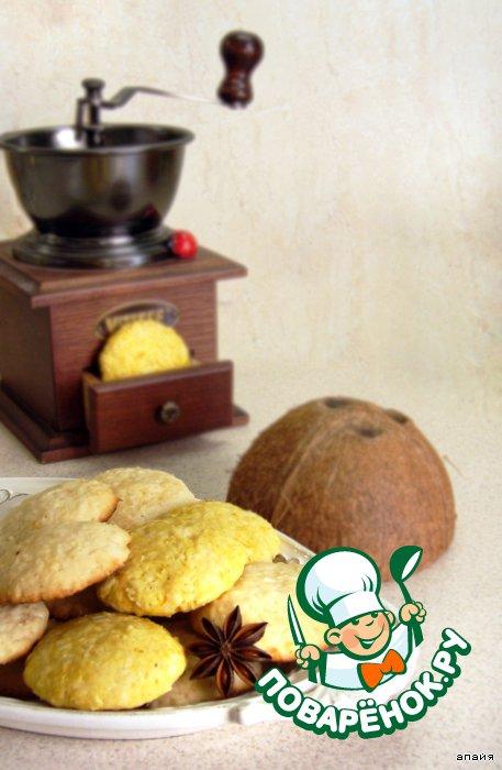 Печенье Кокосовая фантазия