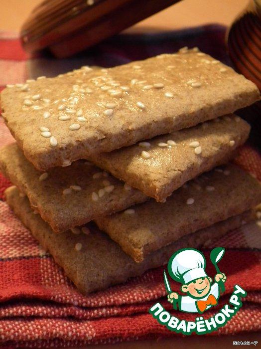 рецепт печенья огурчик