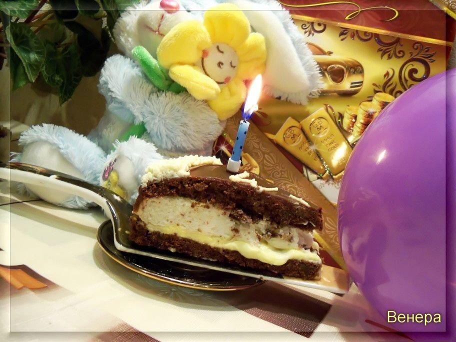 """Торт """"Шоколадно-сливочное наслаждение"""""""