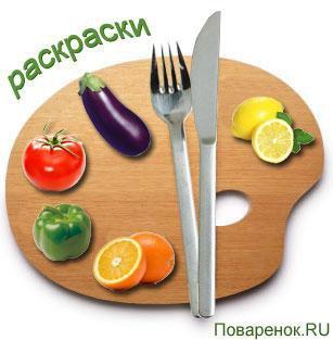 Фрукты Виктора Гюго