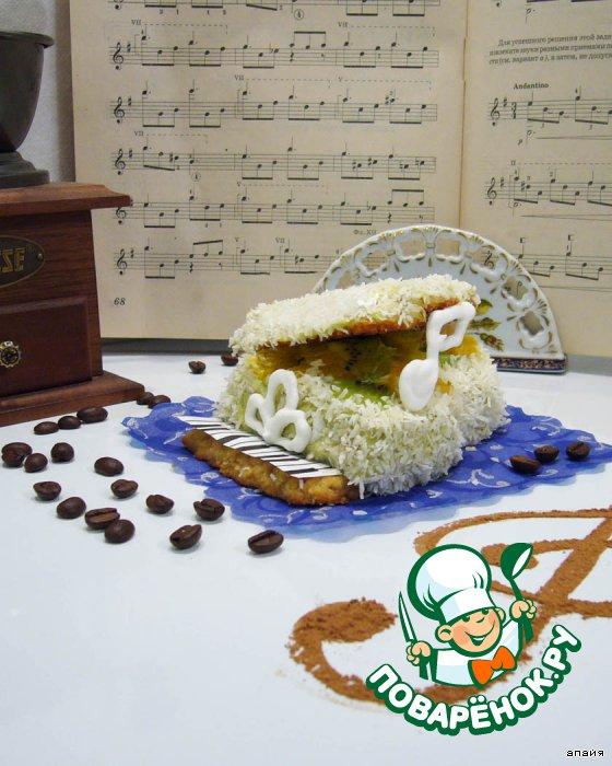 Десерт Королевский