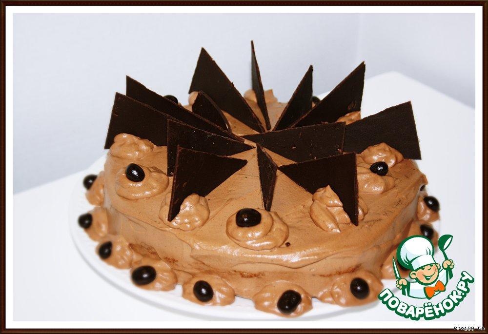 Бразильский шоколадный торт