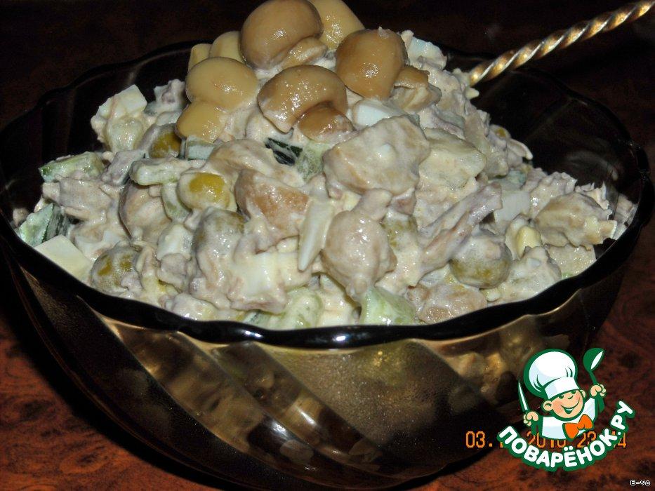 Салат сосновый бор рецепт рекомендации