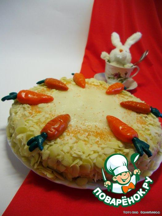Торт Морковка