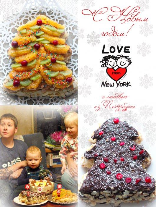 Торт-пирог С Новым Годом!