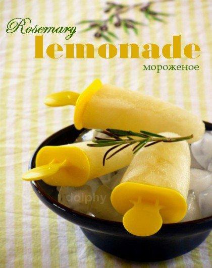 Мороженое Розмариновый лимонад